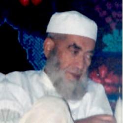 ش. إبراهيم بن عمر أداود