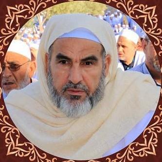 ش. عيسى بن محمد الشيخ بالحاج