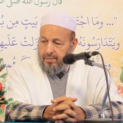 أ. عمر بن إبراهيم بابا نجار