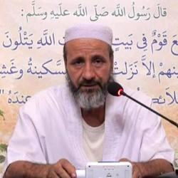 أ. أحسن بن أحمد بوعروة
